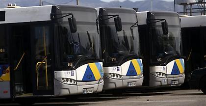 Νέα διαγωνισμό για αγορά αστικών λεωφορείων σχεδιάζει η κυβέρνηση