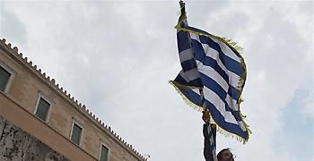Moodys για Ελλάδα: Αδυναμίες σε κράτος δικαίου, αντιμετώπιση της διαφθοράς