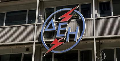 Κόψιμο ρεύματος σε 30.000 κακοπληρωτές ζήτησε η ΔΕΗ, στα 545 εκατ. τα χρέη