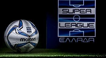Αυτό είναι το νέο site της Super League