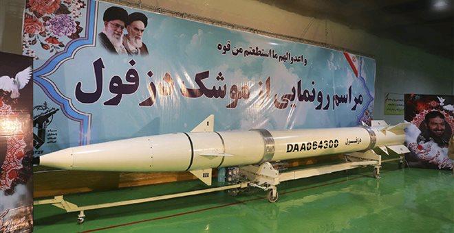 Ιράν: Η Τεχεράνη απειλεί τις ΗΠΑ με πυραύλους υψηλής ακριβείας