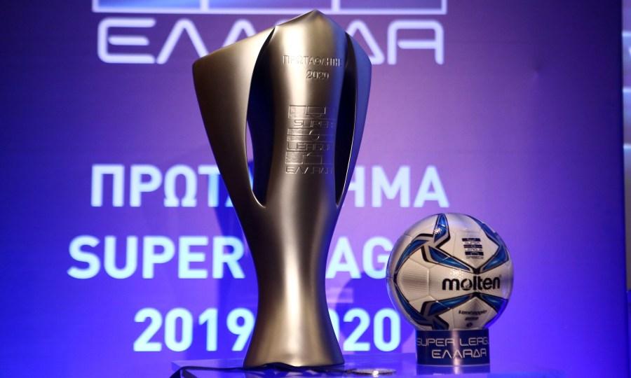 Super League 2019-20: Αυλαία με ελπίδα, καινοτομίες, αλλά και ανοιχτές πληγές!