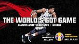 Το προφίλ της Ελλάδας μέσα από τη FIBA (video)