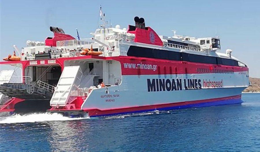 Συνεχίζει κανονικά το δρομολόγιό του το Santorini Palace με τρεις μηχανές