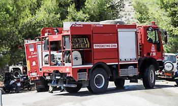 Παραμένει υψηλός ο κίνδυνος πυρκαγιάς και αύριο