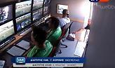 Ντελίβερι «εισέβαλε» στο VAR! (video)