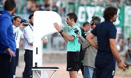 Η πρώτη χρήση VAR στη Super League έφερε το 1-1 του Παναθηναϊκού (video)
