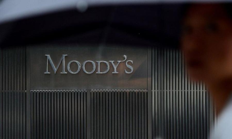 Moody's: Αναβολή στην αξιολόγηση του ελληνικού αξιόχρεου