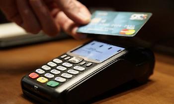 Έρχονται αλλαγές στις πληρωμές με κάρτα