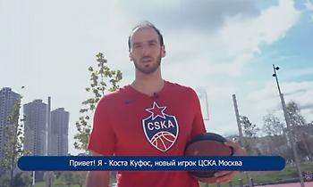 Έφτασε Μόσχα ο Κουφός (video)
