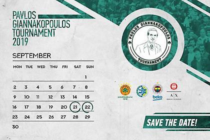 Με Μακάμπι ο Παναθηναϊκός στο πρώτο ματς του «Παύλος Γιαννακόπουλος»