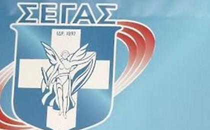 Ανακοινώθηκε η ομάδα για το Βαλκανικό στίβου