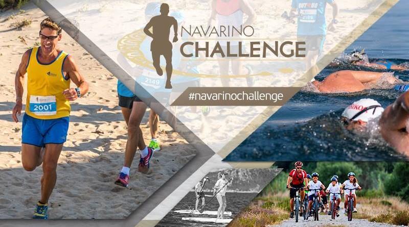 Το πρόγραμμα του Navarino Challenge 2019 με πάνω από 30 αθλητικές δραστηριότητες