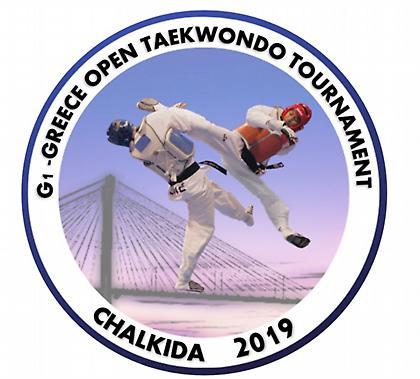 Στη Χαλκίδα το βαθμολογούμενο διεθνές τουρνουά «Greece Open» 2019