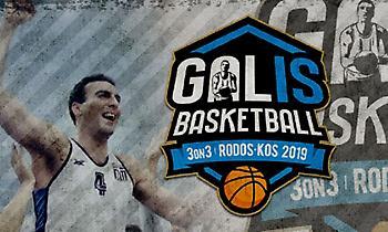 Μέχρι τις 15 Σεπτεμβρίου οι εγγραφές για το GalisBasketball 3on3 στην Κω