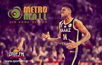 To 4ο Μουντομπάσκετ live του ΣΠΟΡ FM 94,6 από το Athens Metro Mall