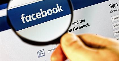 Εισαγγελική έρευνα στο Facebook που κατηγορείται για αθέμιτο ανταγωνισμό