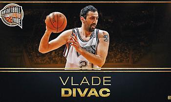 Στο Hall of Fame ο Ντίβατς!