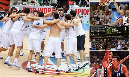 Ελλάδα vs Team USA: Η Σαϊτάμα και οι κόντρες με Dream Team και… Redeem Team! (videos-πίνακας)