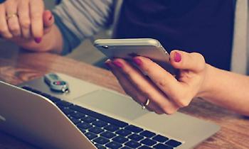 Τα 5 σημάδια που δείχνουν ότι το κινητό σας παρακολουθείται
