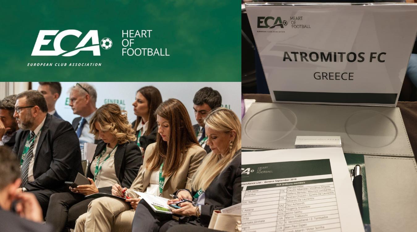 Εκπροσωπεί τον Ατρόμητο στη Γενεύη για τη ΓΣ της ECA η Κάτια Κοξένογλου
