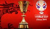 Παγκόσμιο Κύπελλο: Οι τελικοί, τα μετάλλια και το… παρελθόν των φιναλίστ (πίνακες & videos)