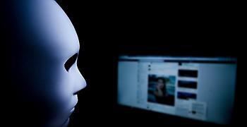 Εξιχνιάστηκε υπόθεση πορνογραφίας ανηλίκων μέσω ίντερνετ με δράστη 28χρονο