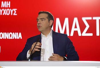 Αλέξης Τσίπρας: Ο ΣΥΡΙΖΑ θα έχει μια εποικοδομητική και μαχητική αντιπολίτευση