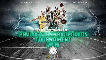 Πέντε ευρώ τα εισιτήρια για το «Τουρνουά Παύλος Γιαννακόπουλος»