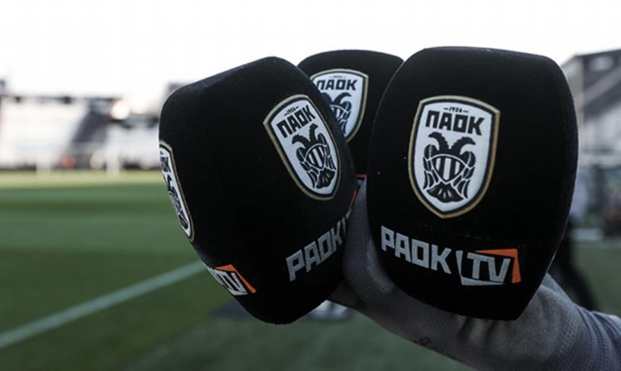 Οριστικό: PAOK TV μέχρι το τέλος της σεζόν!