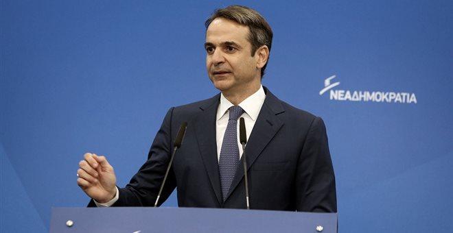 Μητσοτάκης: Η πρόωρη αποπληρωμή του ΔΝΤ ενισχύει την αξιοπιστία της χώρας