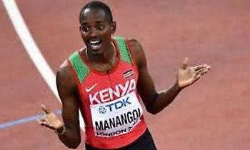 Χάνει το Παγκόσμιο στίβου ο Μανανγκόι