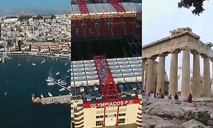 Με Πειραιά και Ακρόπολη το εντυπωσιακό βίντεο της Τότεναμ ενόψει Ολυμπιακού (video)