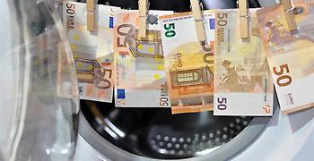 Ενεργοποιήθηκε το ηλεκτρονικό μέτρο για αντιμετώπιση πλυντηρίων χρήματος