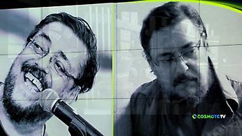 Το «αντίο» της COSMOTE TV στον Λαυρέντη Μαχαιρίτσα (video)