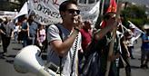 Εικοσιτετράωρη πανελλαδική απεργία στις 24 Σεπτεμβρίου προκηρύσσει η ΑΔΕΔΥ