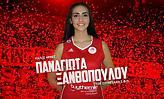 Ανακοίνωσε Ξανθοπούλου ο Ολυμπιακός