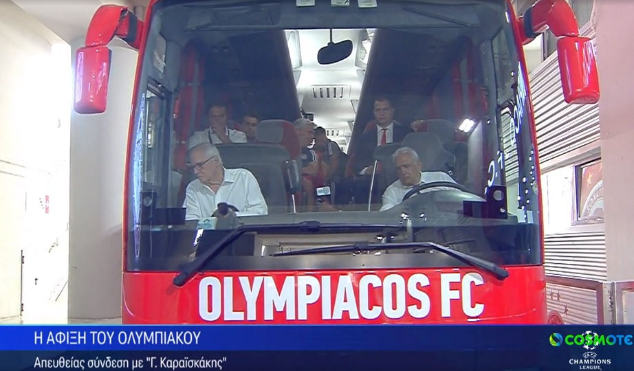 Η άφιξη του Ολυμπιακού στο «Γ. Καραϊσκάκης» για το ματς με Τότεναμ (video)
