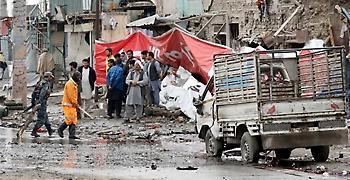 Αφγανιστάν:Τουλάχιστον 20 νεκροί και 95 τραυματίες από επίθεση των Ταλιμπάν