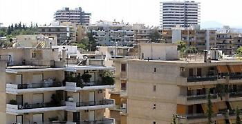 H Κομισιόν ενέκρινε το σχέδιο προστασίας της πρώτης κατοικίας στην Ελλάδα