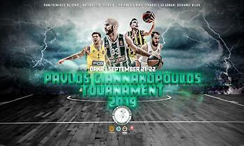 Το αναλυτικό πρόγραμμα του 2ου «Τουρνουά Παύλος Γιαννακόπουλος»