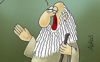 Αρκάς: Φαρμακερό σκίτσο για τον Τσίπρα και την Αχτσιόγλου