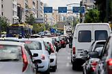Αγορά αυτοκινήτου: Πώς να πάρετε όχημα με 300 ευρώ – Αναλυτική λίστα