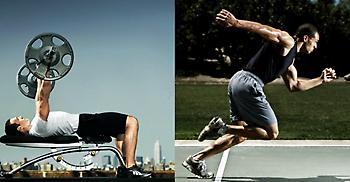 Βάρη ή τρέξιμο για μέγιστη απώλεια βάρους;