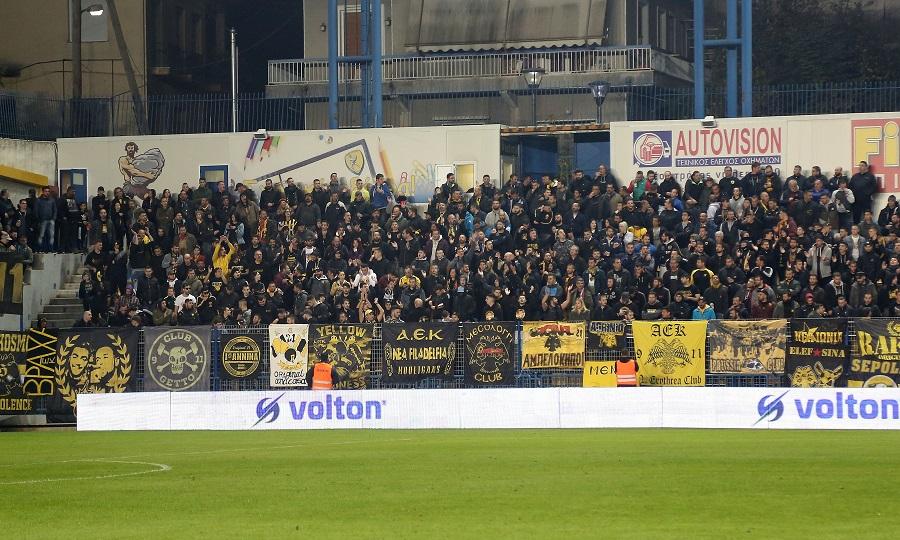 «Μπλόκο» στους οπαδούς της ΑΕΚ για το Αγρίνιο!