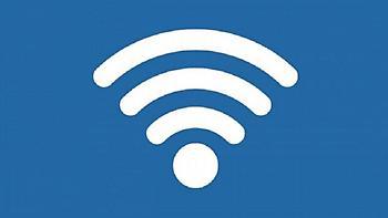 Έτσι μπορείτε να προστατεύσετε το δίκτυο Wifi σας από τρίτους