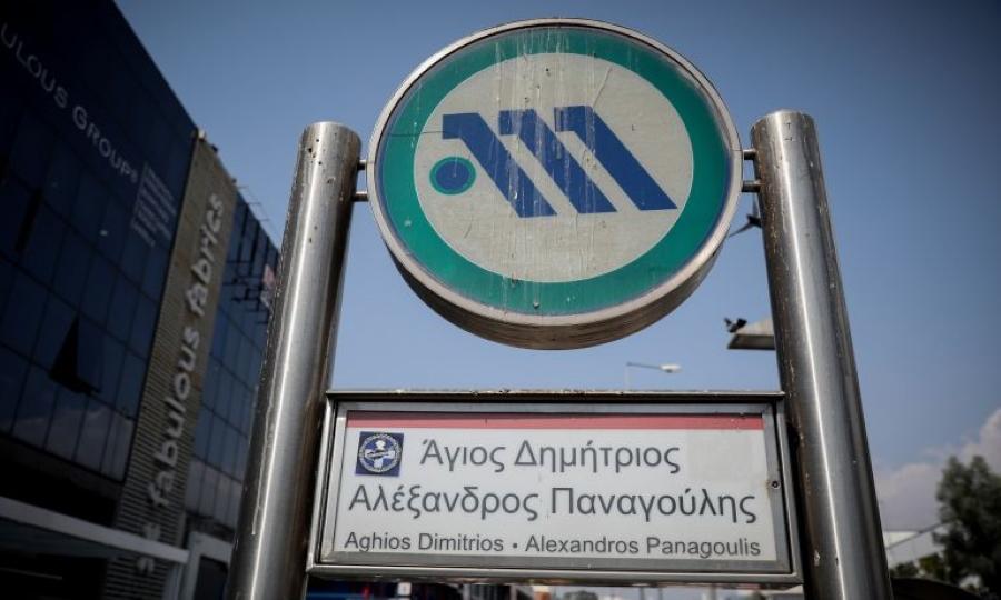 Μετρό: Αλλάζουν όνομα οι σταθμοί Ευαγγελισμός και Άγιος Δημήτριος