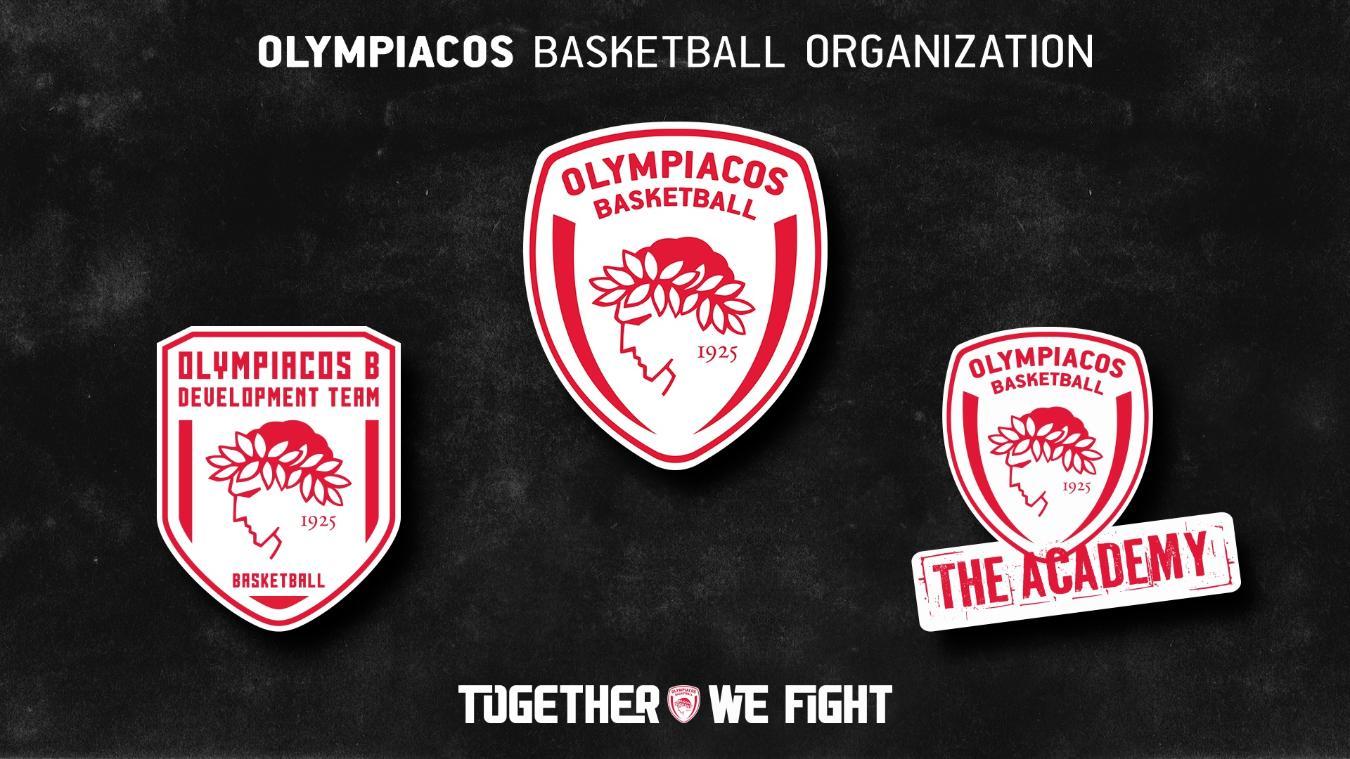 Πρώτη αναμέτρηση για την αναπτυξιακή ομάδα του Ολυμπιακού