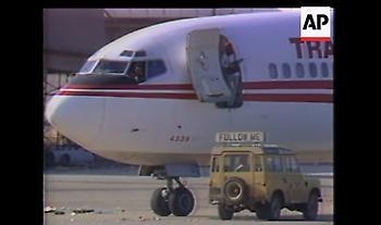 Απίστευτο: Στη Μύκονο εντοπίστηκε o αεροπειρατής της πτήσης της TWA το 1985