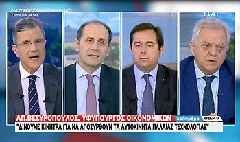 Βεσυρόπουλος στον ΣΚΑΪ: Φορολογικά κίνητρα για την αντικατάσταση των ρυπογόνων αυτοκινήτων